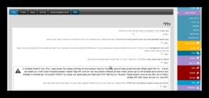 תוסף וורדפרס לתמיכה טכנית בעברית